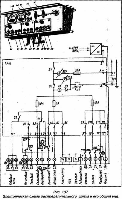 электрической схемы (рис.
